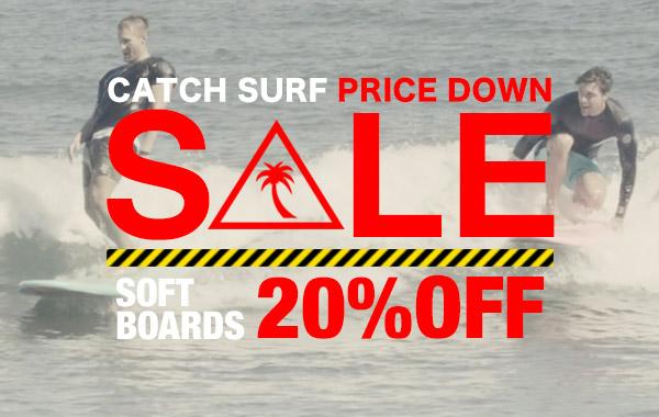 Catch Surf,キャッチ サーフ